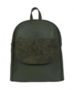 Sophie Allport Foxes Backpack PU63SB30